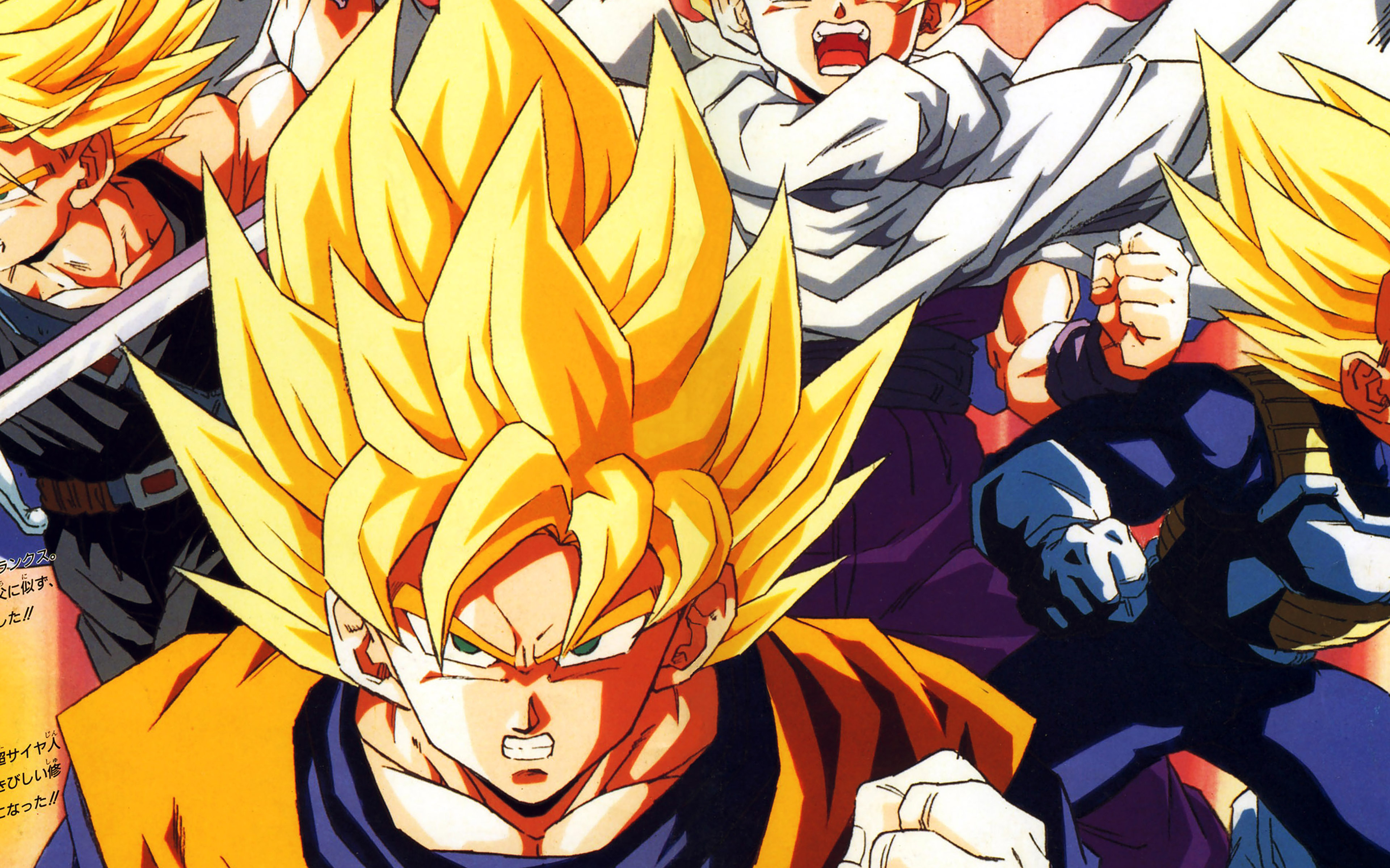 Ab92 Wallpaper Dragonball Z Goku Fire Anime Papers Co