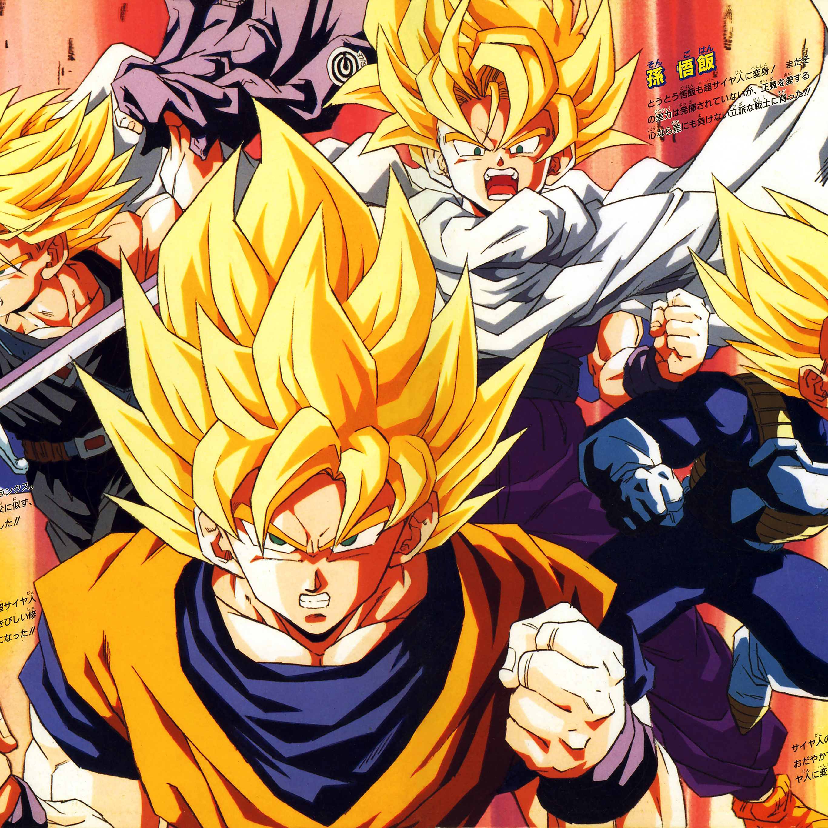 papers.co ab92 wallpaper dragonball z goku fire anime 40 wallpaper