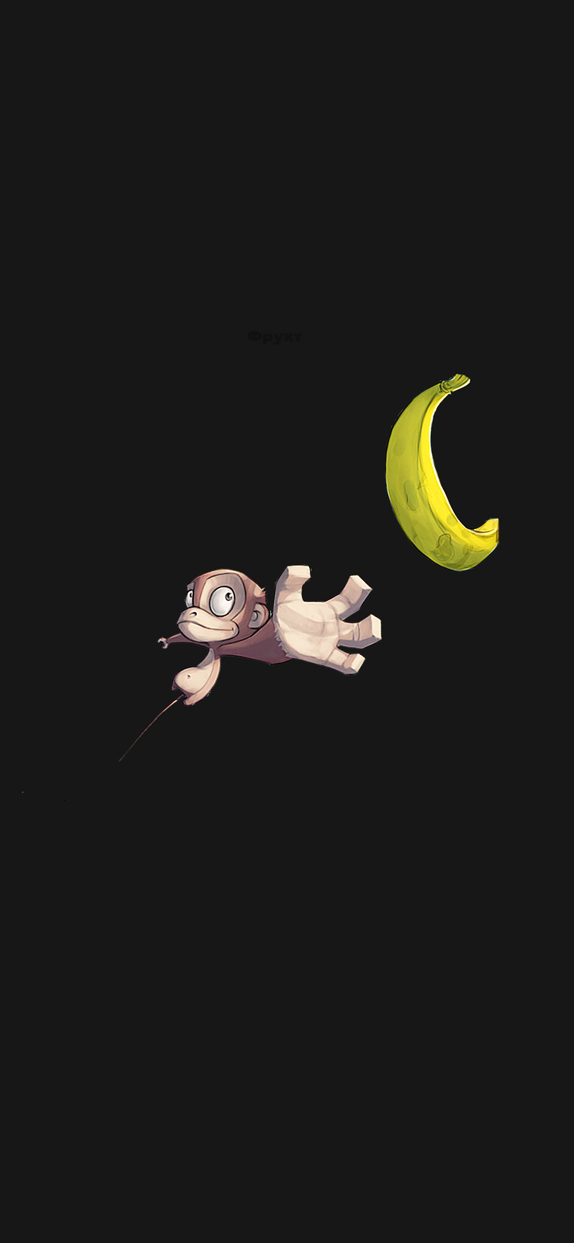 iPhonexpapers.com-Apple-iPhone-wallpaper-ai40-monkey-banana-love-dark-illust-art-minimal