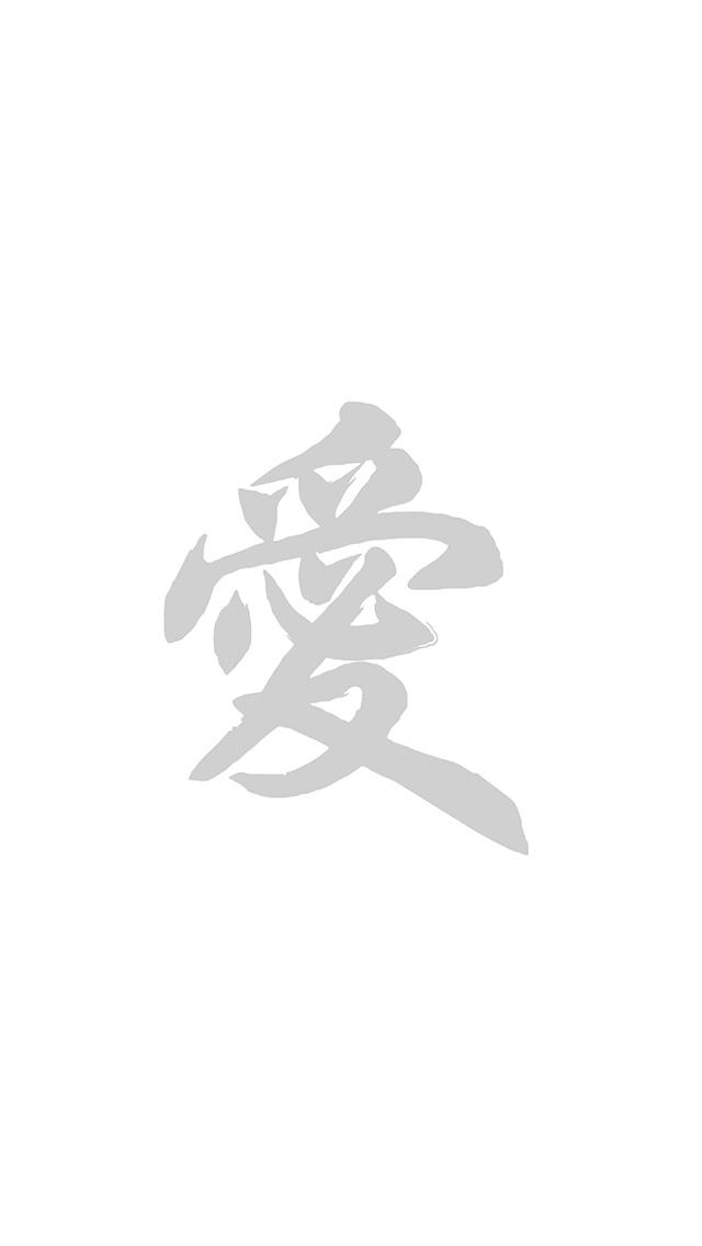 illustration logo minimal