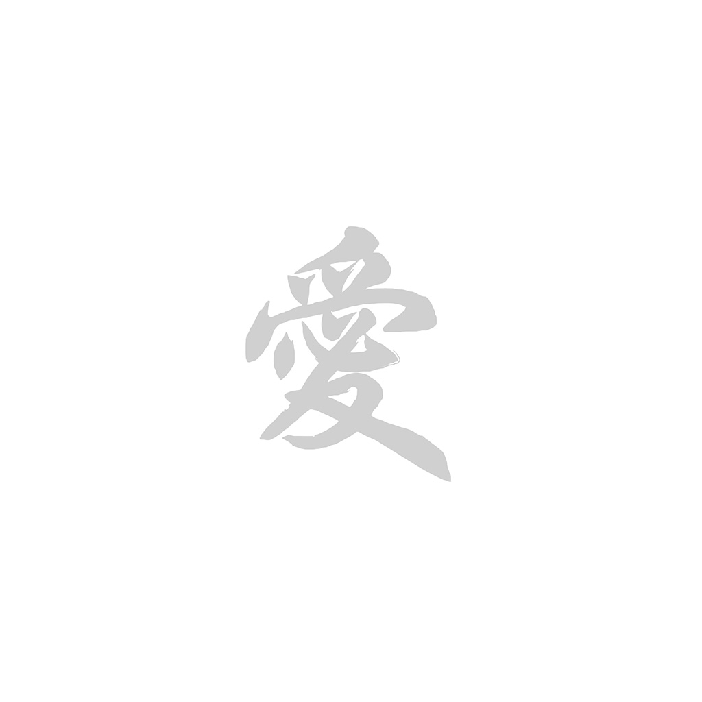 android-wallpaper-ap92-love-chinese-letter-minimal-white-bw-wallpaper