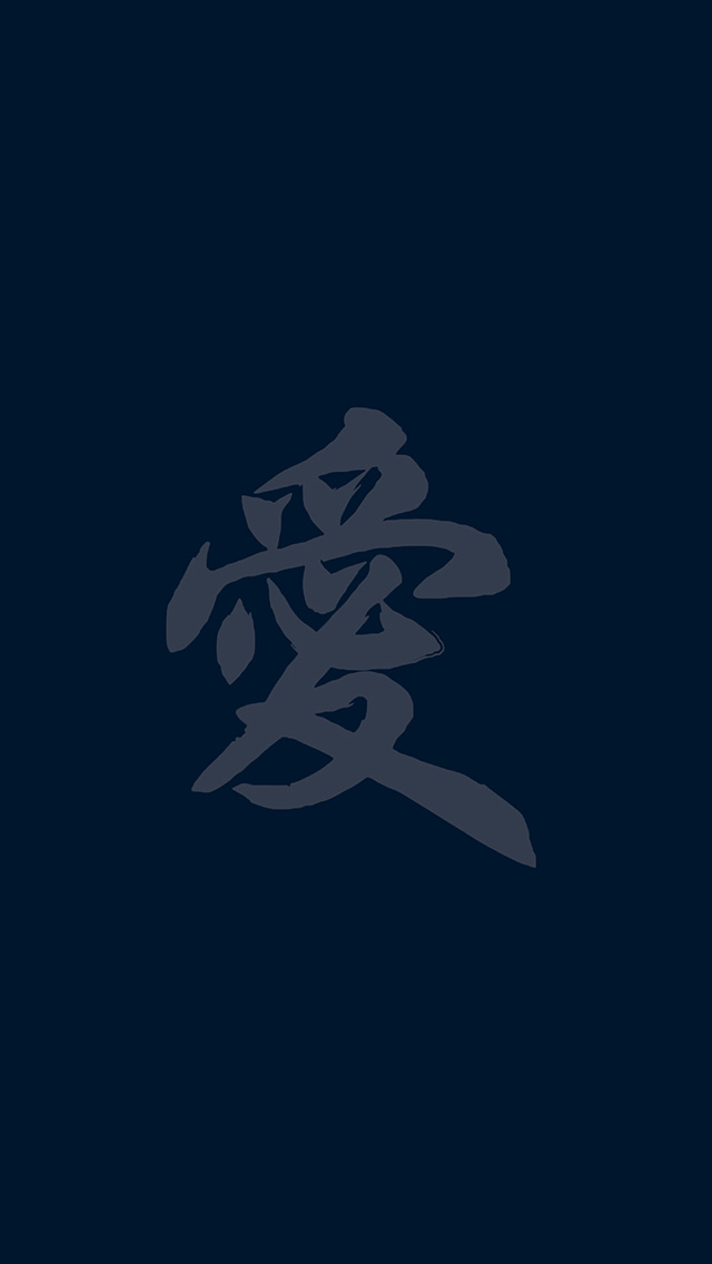 freeios8.com-iphone-4-5-6-plus-ipad-ios8-ap93-love-chinese-letter-minimal-blue