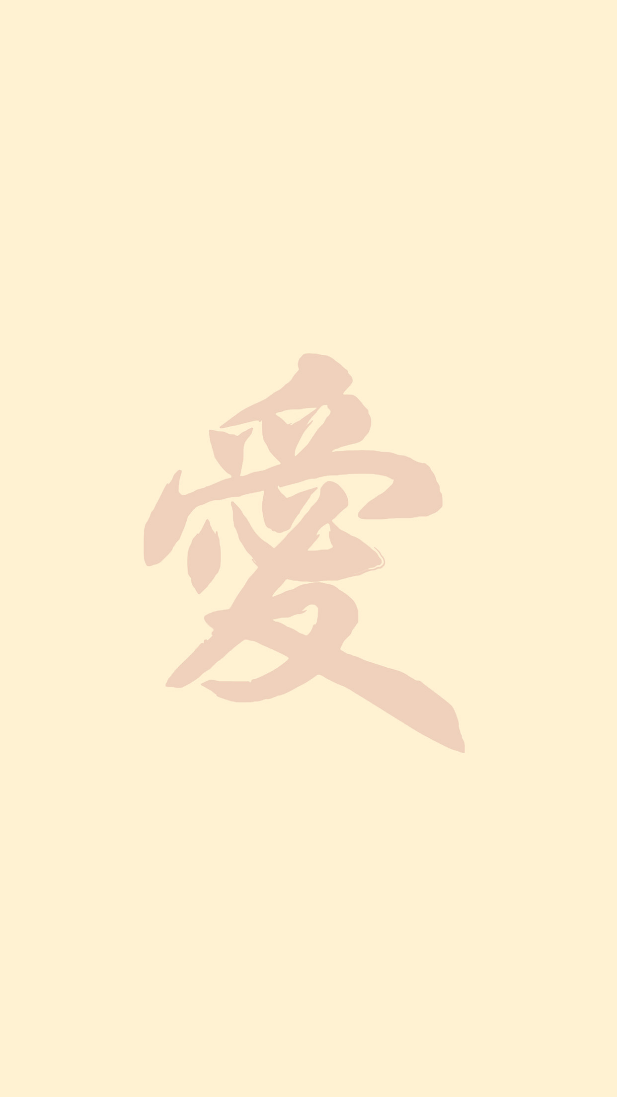 Iphone6papersco Iphone 6 Wallpaper Ap94 Love Chinese