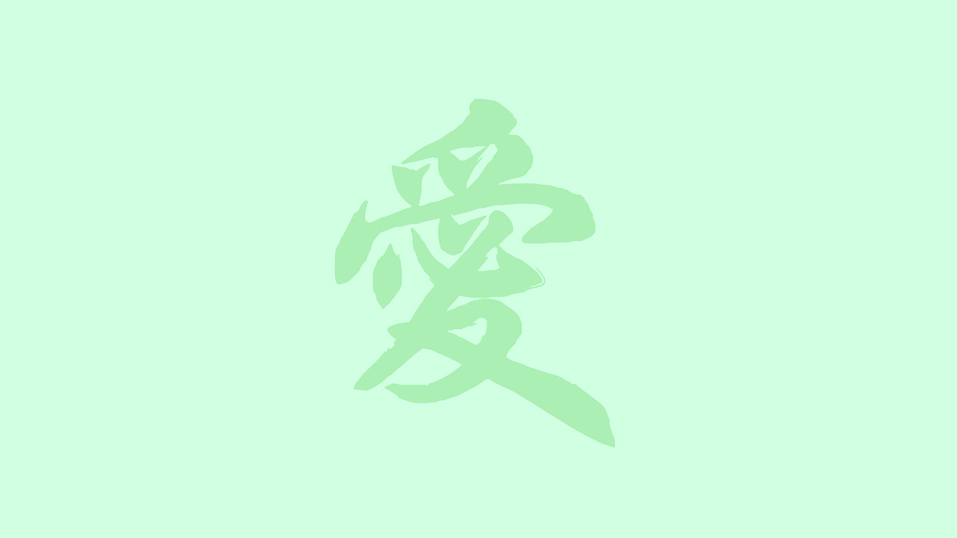 desktop-wallpaper-laptop-mac-macbook-air-ap96-love-chinese-letter-minimal-green-wallpaper