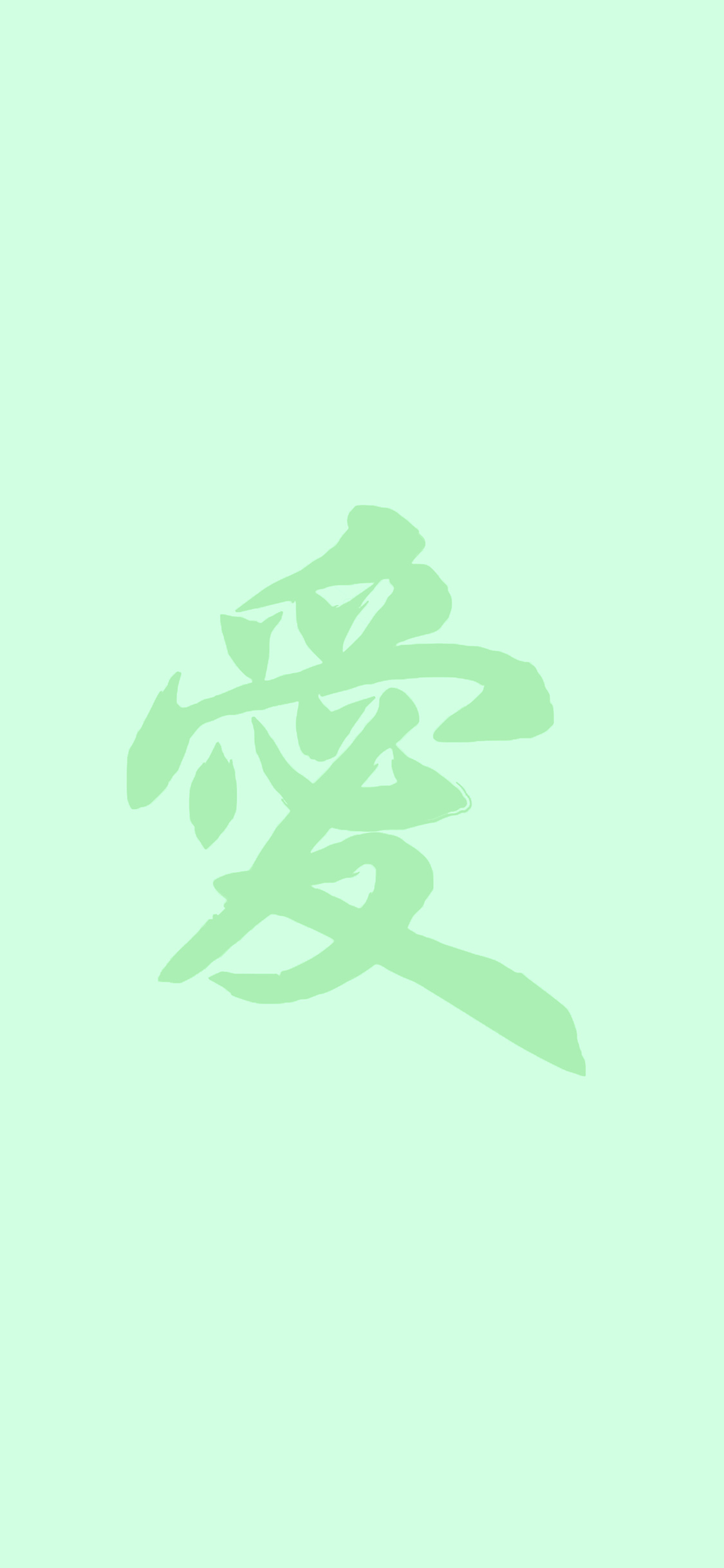 iPhoneXpapers.com-Apple-iPhone-wallpaper-ap96-love-chinese-letter-minimal-green