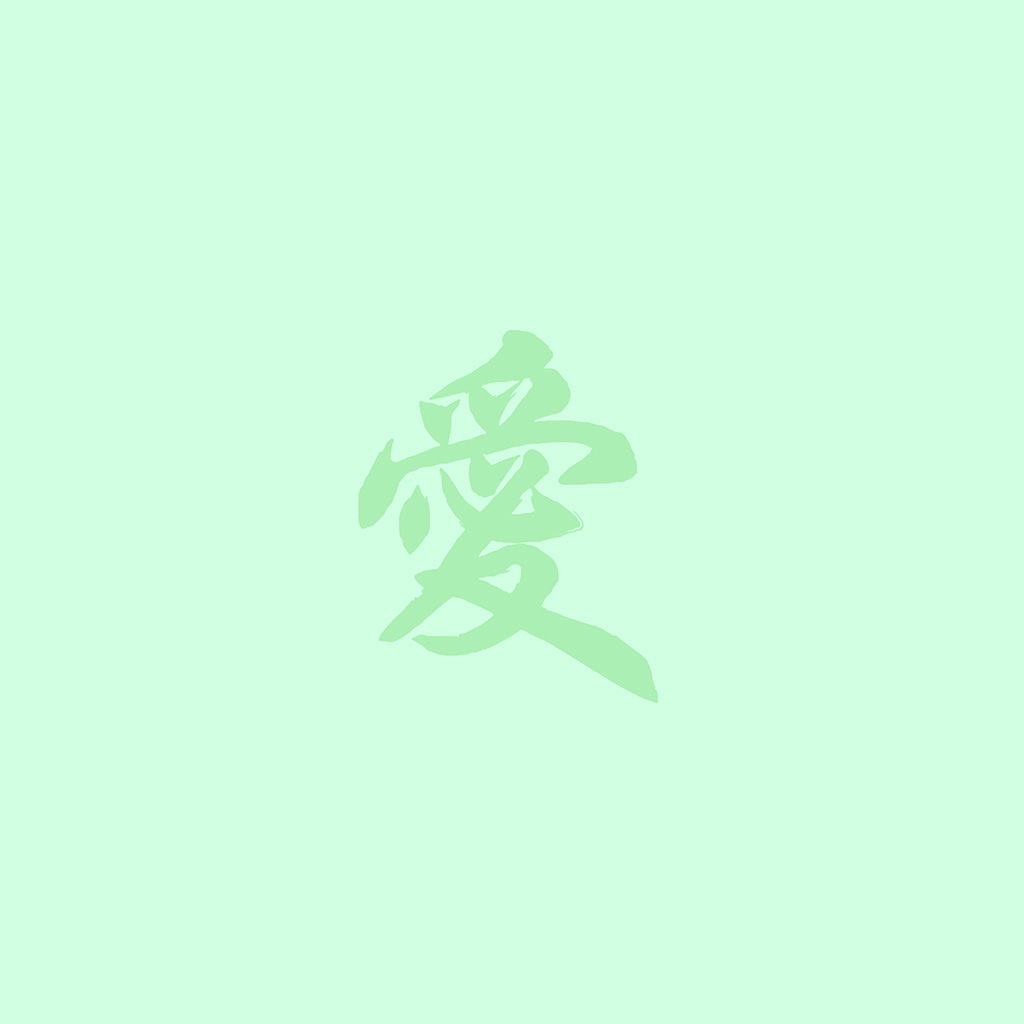 wallpaper-ap96-love-chinese-letter-minimal-green-wallpaper