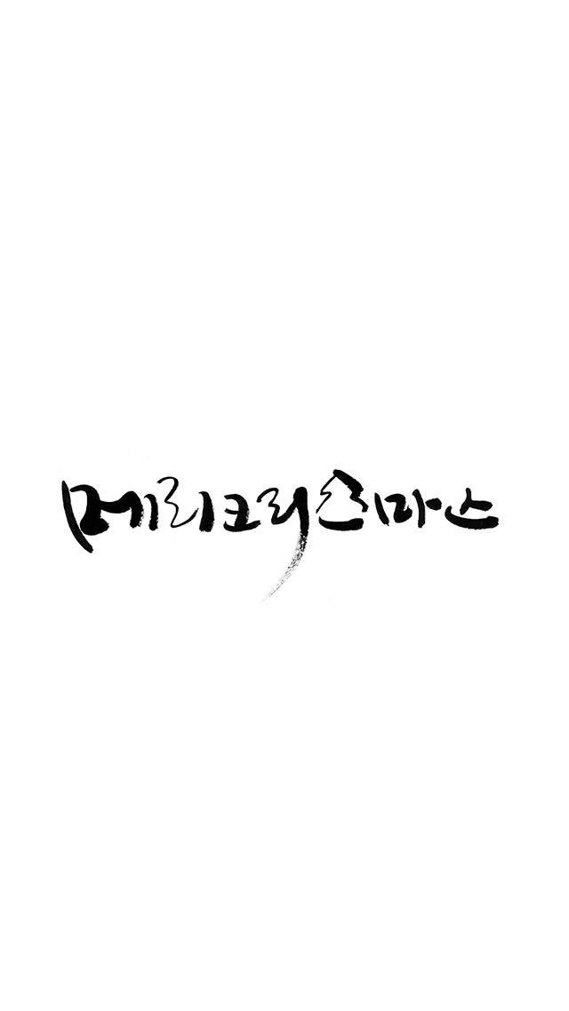 freeios8.com-iphone-4-5-6-plus-ipad-ios8-av76-christmas-white-calligraphy-merry-illustration-art