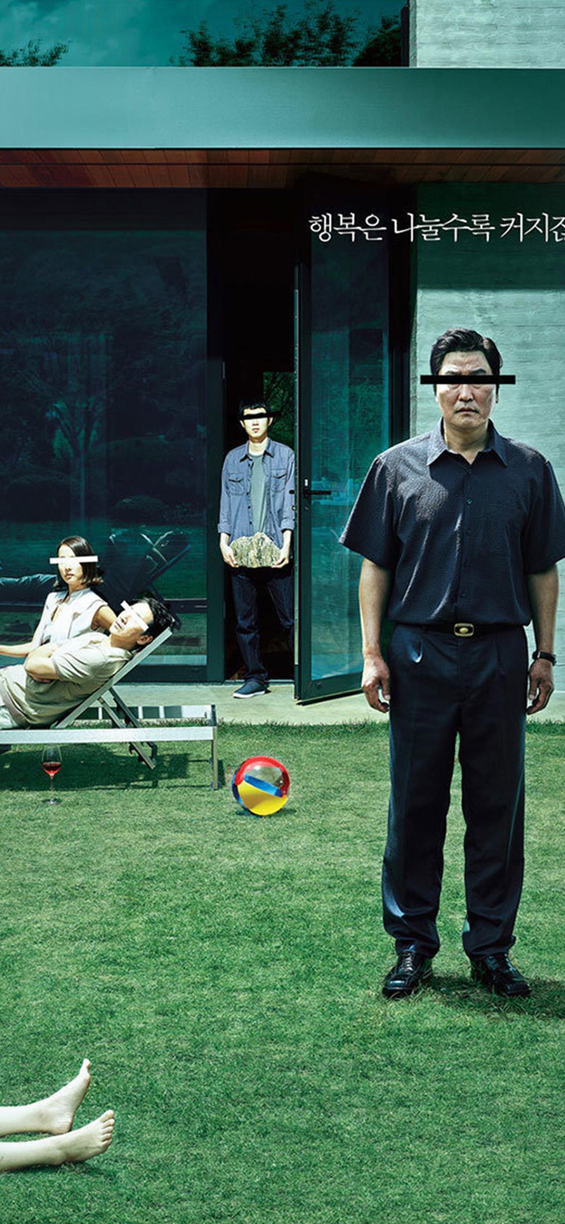 iPhonexpapers.com-Apple-iPhone-wallpaper-bk51-art-parasite-poster-film