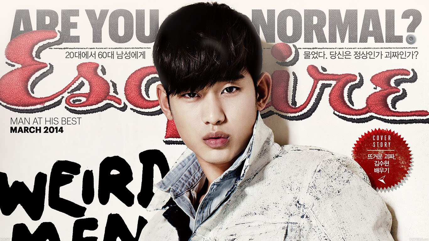 iPapers.co-Apple-iPhone-iPad-Macbook-iMac-wallpaper-ha57-wallpaper-esquire-kim-soo-hyun-film-face-star