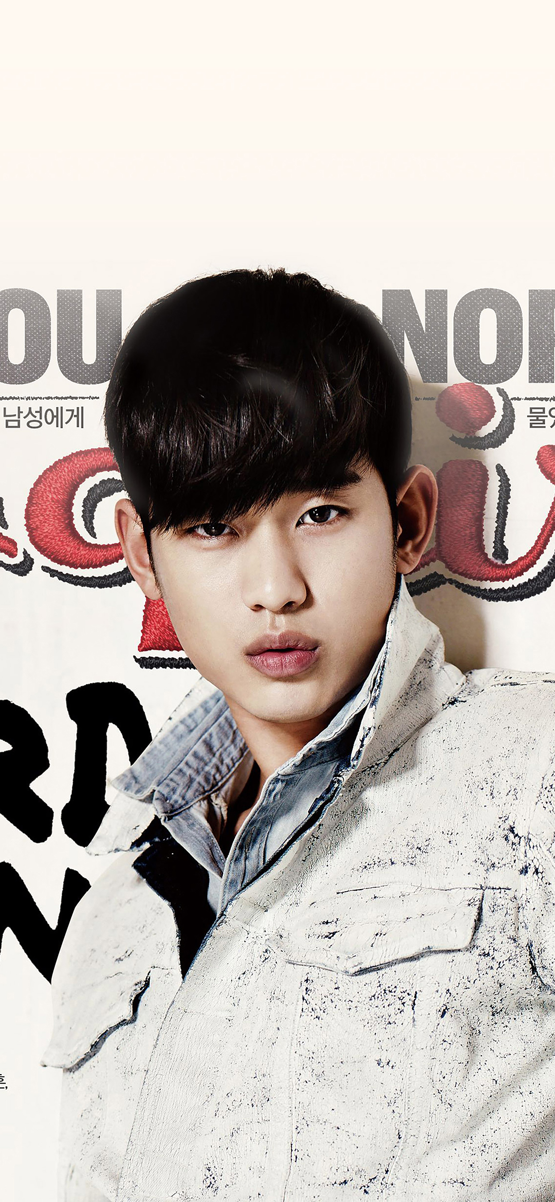 iPhoneXpapers.com-Apple-iPhone-wallpaper-ha57-wallpaper-esquire-kim-soo-hyun-film-face-star