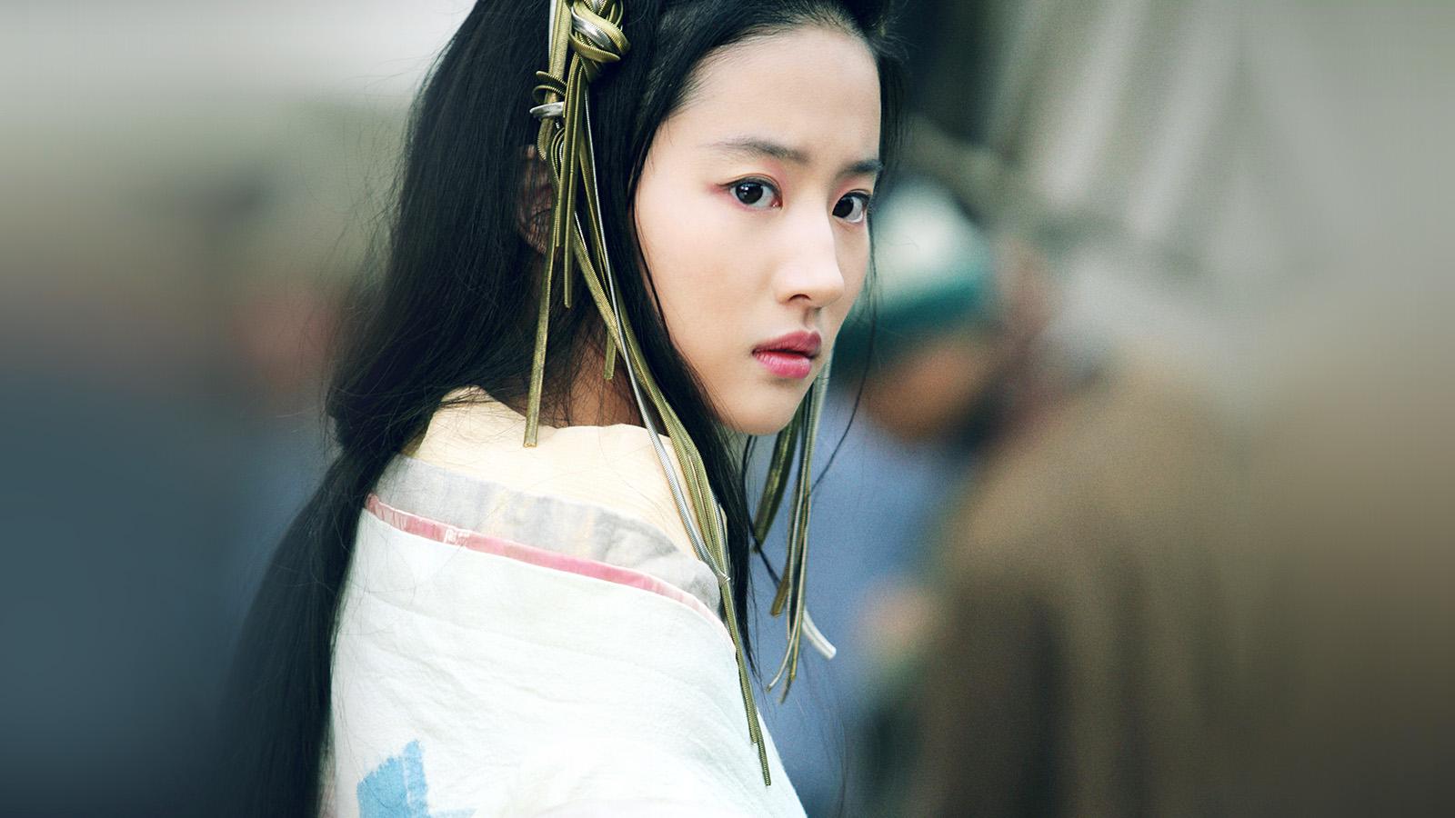 chinese film shower essay