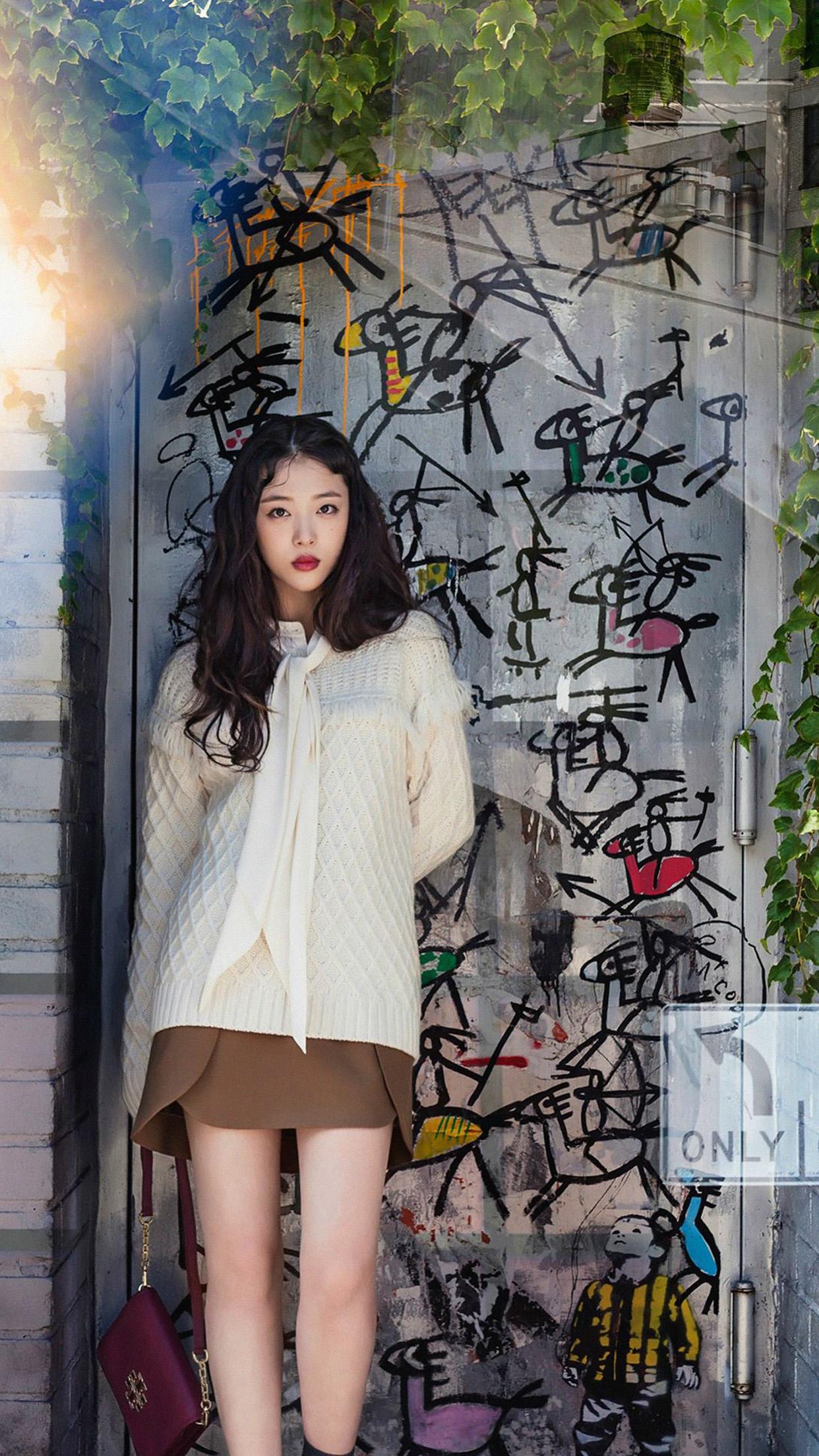 Hi06 Sulli Kpop Fx Photo Summer Wallpaper