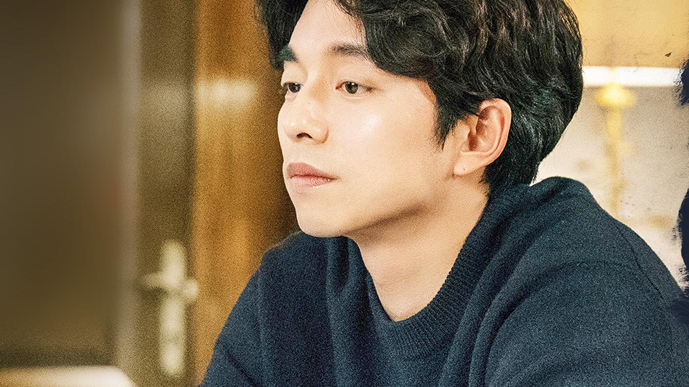 desktop-wallpaper-laptop-mac-macbook-air-hm11-gongyoo-handsome-korean-doggaebi-kpop-wallpaper