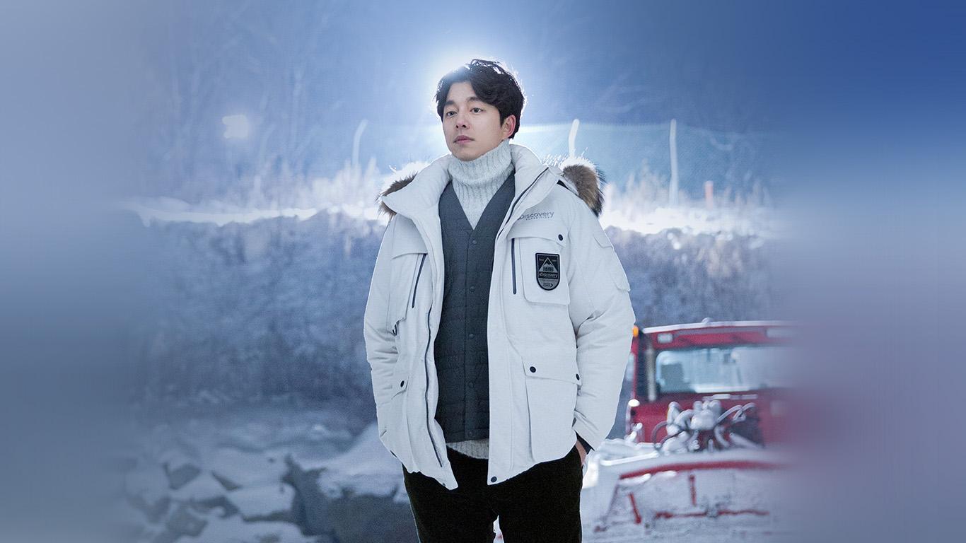 desktop-wallpaper-laptop-mac-macbook-air-hm23-kpop-gongyoo-winter-handsome-doggaebi-wallpaper