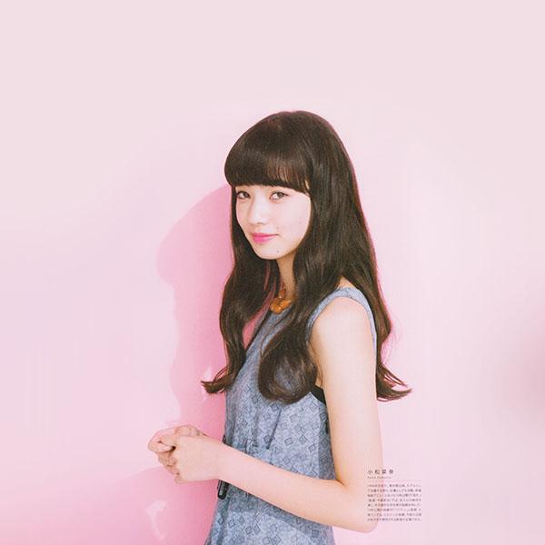 iPapers.co-Apple-iPhone-iPad-Macbook-iMac-wallpaper-hn41-nana-komatsu-cute-film-asian-girl-wallpaper