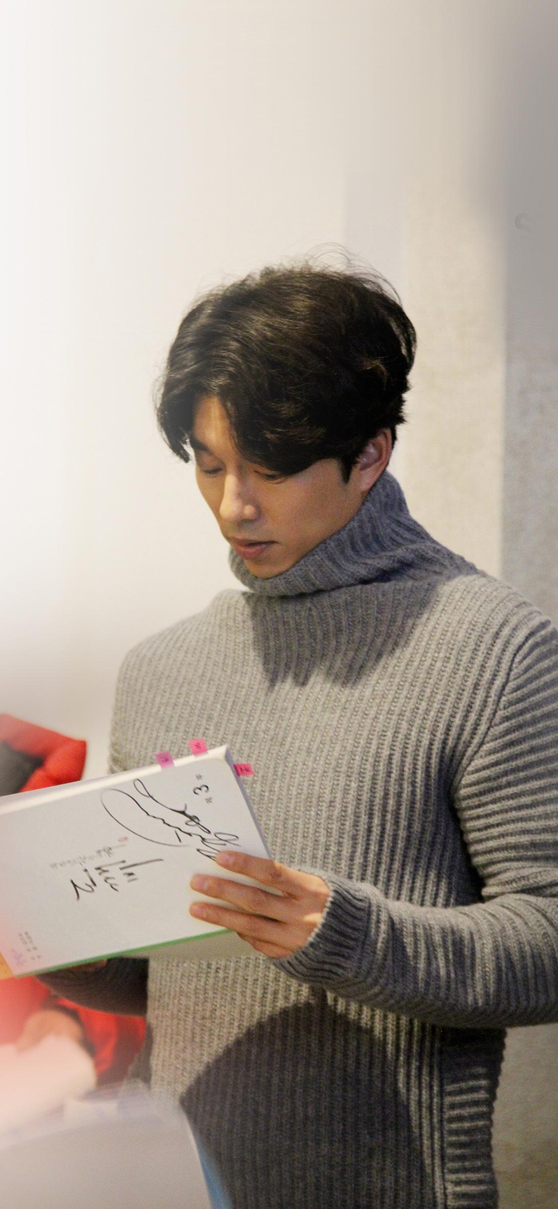 iPhoneXpapers.com-Apple-iPhone-wallpaper-hn66-gongyoo-korean-actor-film-boy