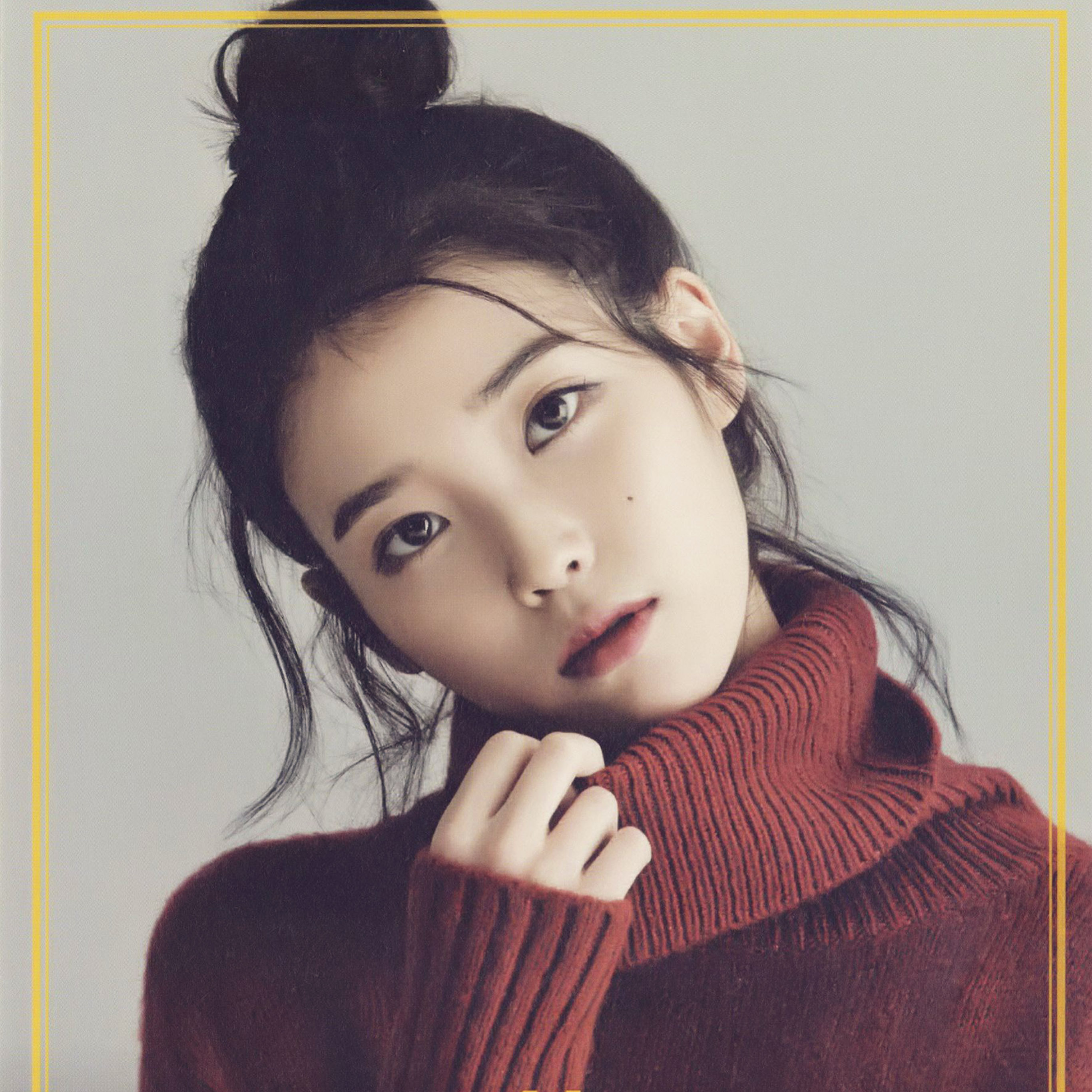 Hn83 Iu Kpop Girl Singer Artist Cute Wallpaper