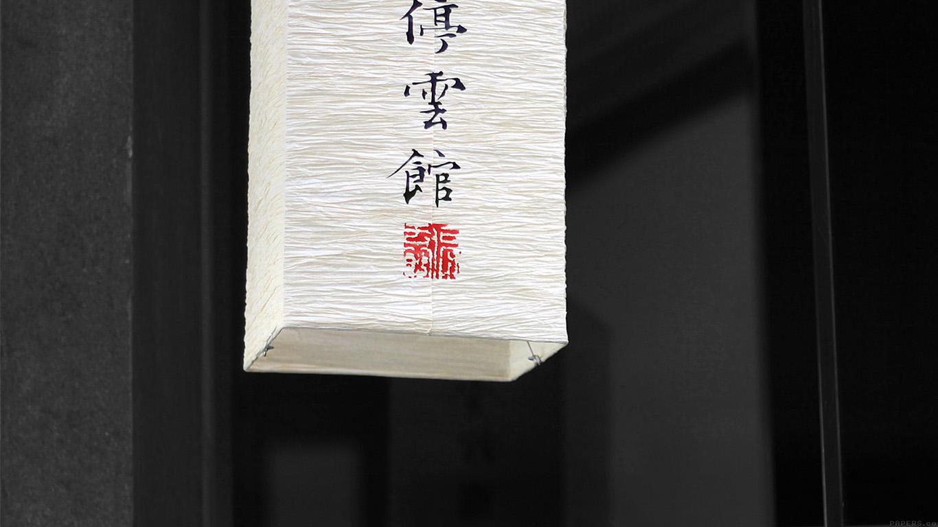 desktop-wallpaper-laptop-mac-macbook-airmn91-light-asian-mr-lee-art-wallpaper