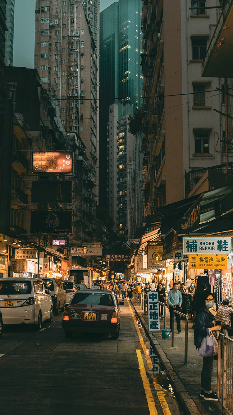 iPhone7papers.com-Apple-iPhone7-iphone7plus-wallpaper-ob75-street-life-city-china-car-nature